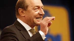 Băsescu: Am convenit cu Timofti să cerem guvernelor o structură pentru proiectele comune / Foto: MEDIAFAX