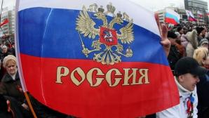 Ucraina introduce vize de călătorie pentru cetăţenii ruşi / Foto: MEDIAFAX