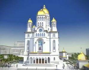 Catedrala Neamului, gata în 2016