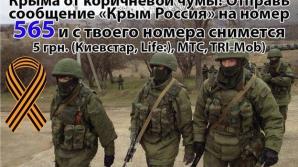 Cetăţenii Ucrainei au donat prin SMS peste un milion de dolari pentru modernizarea armatei