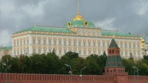 Ucrainean arestat în Rusia