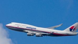 Ipoteze despre avionul Malaysia Airlines. Unde ar fi putut ateriza aeronava