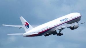 Soarta zborului MH370 ar putea rămâne un MISTER