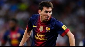 Messi a marcat un gol pentru Barca