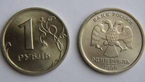 Adoptarea rublei ca monedă oficială provoacă panică în rândul populaţiei din Crimeea
