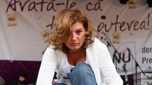 Comisia Călăraşi: Contractul de achiziţie a terenului de la Nana de către Ioana Băsescu, nul