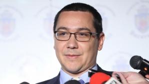 Ponta a numit un nou preşedinte la Autoritatea pentru Administrarea Activelor Statulu