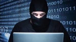 Bărbatul acuzat că a spart site-ul Preşedinţiei, REŢINUT