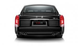 Cea mai scumpă maşină din China