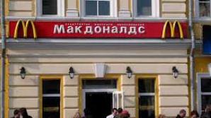 Rușii, ostili lanțului de fast-food McDonald's pe teritoriul țării lor