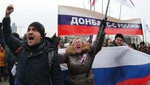"""Manifestanţii proruşi din Doneţk proclamă o """"republică suverană"""""""