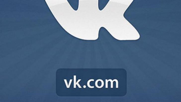 VKontakte, prima reţea socială rusă
