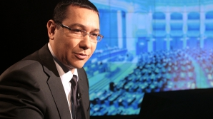 Ivan: Oferta PSD pentru PNL rămâne deschisă până la Congresul extraordinar al liberalilor / Foto: MEDIAFAX