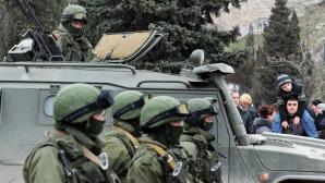 MAE: România și Polonia condamnă acțiunile Rusiei de destabilizare a situației din Ucraina / Foto: MEDIAFAX