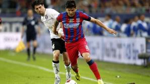 Cupa României. Astra învinge Steaua la penalty-uri