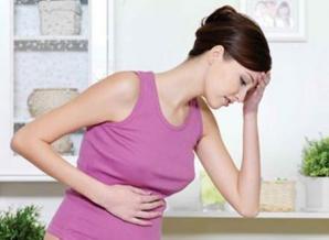 Problemele jenante ale gravidelor