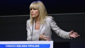 Udrea: Am votat pentru oameni puternici, pentru competență și performanță
