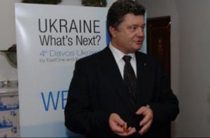 <p>Petro Poroşenko, preşedintele ales al Ucrainei</p>