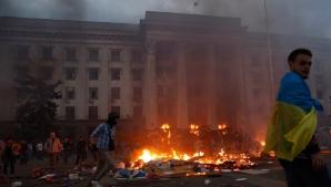 Incendiu la Odesa