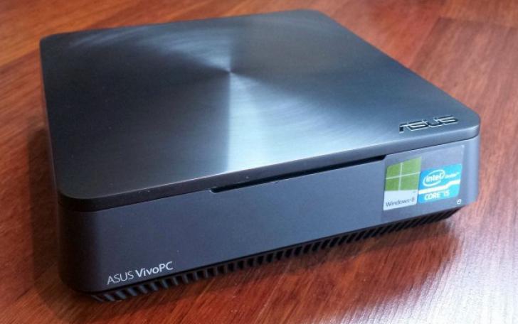Cum arată cel mai mic desktop PC