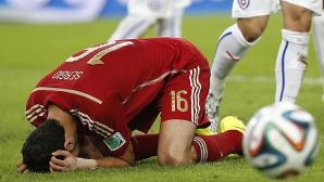 SPANIA, trimisă acasă după doar două meciuri