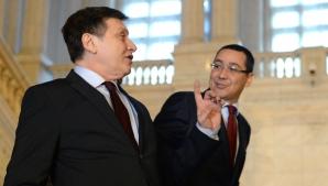 """Crin Antonescu: """"L-am sunat pe Ponta să-l întreb dacă se află în spatele acestor MIZERII"""""""