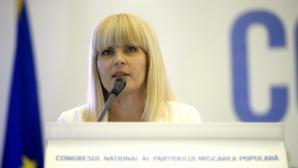 Elena Udrea: PMP reprezintă Opoziția. PNL și PDL, neputința și aroganța