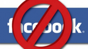 Facebook, interzis