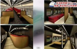 Trenul cu SPA