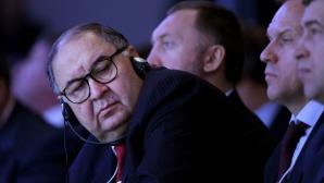 Cel mai bogat om din Rusia, Alesher Usmanov