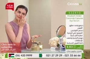 Monica Gabor, în Dubai, manechin anonim