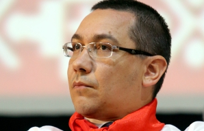 Ponta: Am fost ameninţat! SPP mi-a transmis informări şi în scris legate de familie / Foto: MEDIAFAX
