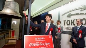 Calin Dragan, şeful Coca-Cola Japan