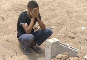 Israelul şi-a intensificat ofensiva din Gaza