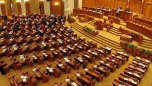Camera Deputaţilor