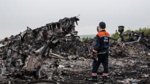 Ucraina va solicita ca republicile separatiste să fie considerate drept TERORISTE