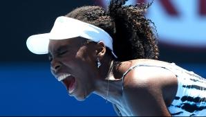 Adio Venus Williams! Recordul fabulos stabilit de o jucătoare de tenis
