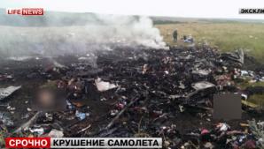 AVIONUl s-a prăbuşit în Ucraina, la 40-50 de km de graniţa cu Rusia