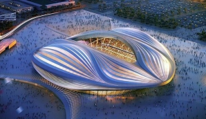 Stadioanele Qatar '22