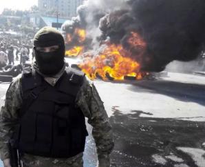 EUROMAIDAN-ul e în flăcări. FOTO: Facebook