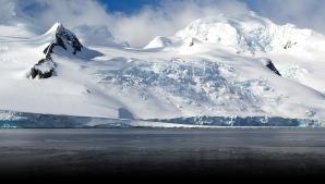 Un MEGA-SEISM produs în Chile a zguduit gheţurile din Antarctica