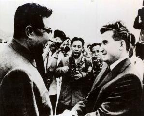 Vizita lui Ceauşescu în Coreea
