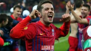 Chipciu a ratat un penalty în meciul de marţi seară