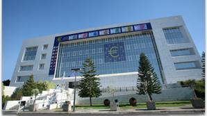 Banca centrală din Cipru a aprobat transferul depozitelor sucursalei Bank of Cyprus din România în bilanţul Marfin Bank