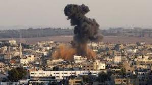 Fâșia Gaza