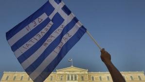 Speranţele Greciei de a ieşi din recesiune în 2014 s-ar putea împiedica de Rusia