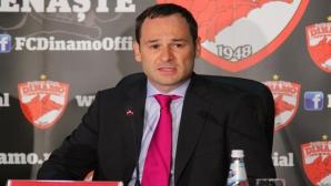 <p>Ionut Negoita este patronul clubului Dinamo</p>