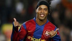 Ronaldinho a câştigat Liga Campionilor cu Barcelona în anul 2006
