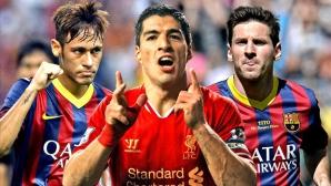Barcelona a primit interdic'ie la transferuri