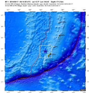 Un cutremur major cu magnitudinea moment de 7,1 grade s-a produs in dimineata zilei de miercuri, 17 septembrie, in regiunea insulei Guam